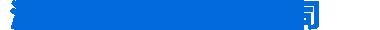 青青草-青青草在线不美观-青青草超碰免费视频-白白色在线视频青青草