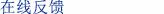 澳门游戏网站列表