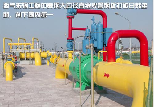 2013338新葡京公司
